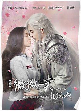 Love O2o Movie Sub Indo : movie, Tshirt', Poster, Fusudrama, Drama,, Movie, Synopsis,, Chines, Drama