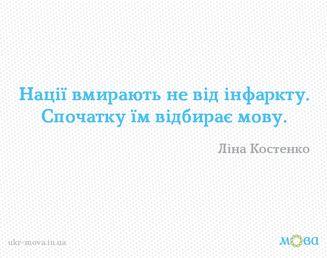 Это закон о том, что мы должны защитить наш язык. Потому что нигде в мире, кроме Украины, его не защитят, - Порошенко о языковом законе - Цензор.НЕТ 2329