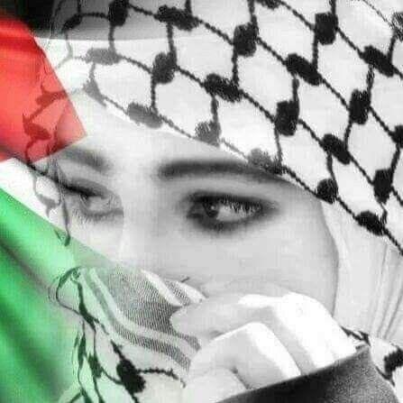 اجمل تحية فلسطينية لاجمل عيون تقرأ سلامي مساكم سعد ومن فلسطين ضمة ورد Arab Swag Beautiful Girl Face Army Love