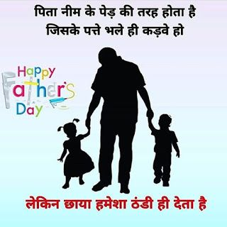 90 Funny Jokes Hindi Jokes Best Hindi Chutkule Santa Banta Jokes Baba Ki Nagri Funny Jokes In Hindi Jokes In Hindi Jokes
