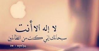 صور اسلامية للفيس بوك 2019 يحتوي على مجموعة من أجمل الصور والصلوات الدينية المكتوبة على الخلفيات الطازجة مع تصاميم جديدة Islamic Pictures Pictures Calligraphy