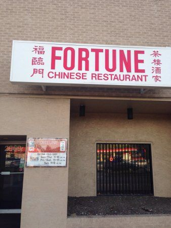 A Longtime Staple Of University City Center Before Pulling Up Stakes And Moving Out To Dublin Fortune Chinese Chinese Restaurant University City Egg Drop Soup