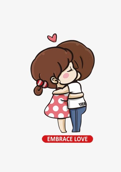 Hugging Couple Hugging Couple Cute Love Cartoons Hug Cartoon