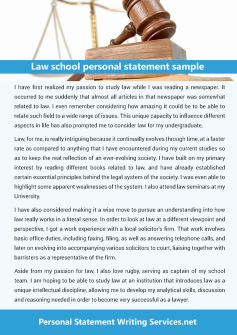 This is a great platform that provides the law school personal - personal statement sample