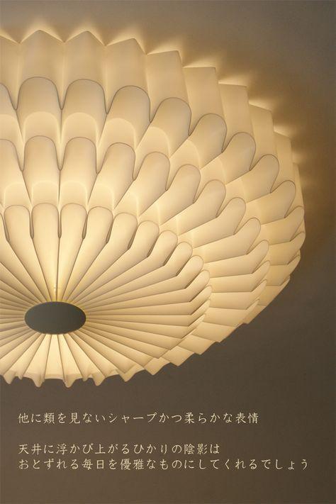 楽天市場 シーリングライト Jkc140 Led 天井照明 間接照明 おしゃれ