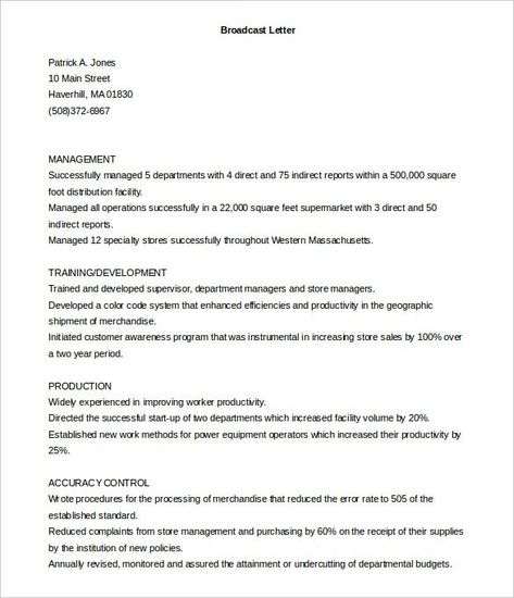 Apple Store Cover Letter - Resume.pngdownload.co