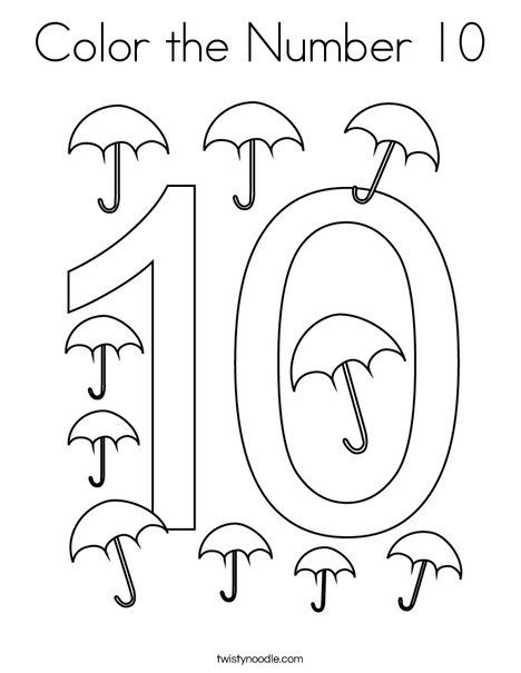 Color The Number 10 Coloring Page Twisty Noodle Coloring Pages