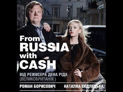 Из россии с наличными торрент