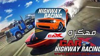 تحميل لعبة Carx Highway Racing مهكرة اخر اصدار للاندرويد Toy Car Toys Car