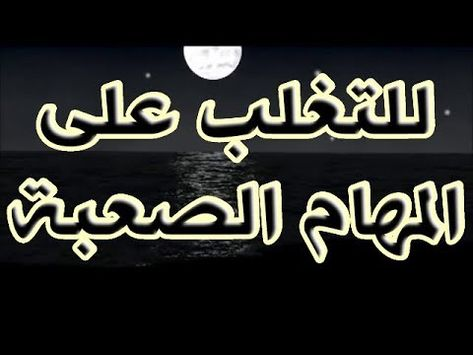 49 meilleures images du tableau Rukia | Islam quran