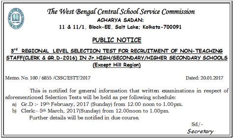 West Bengal  GroupD Recruitment Wbgdrb  Notification