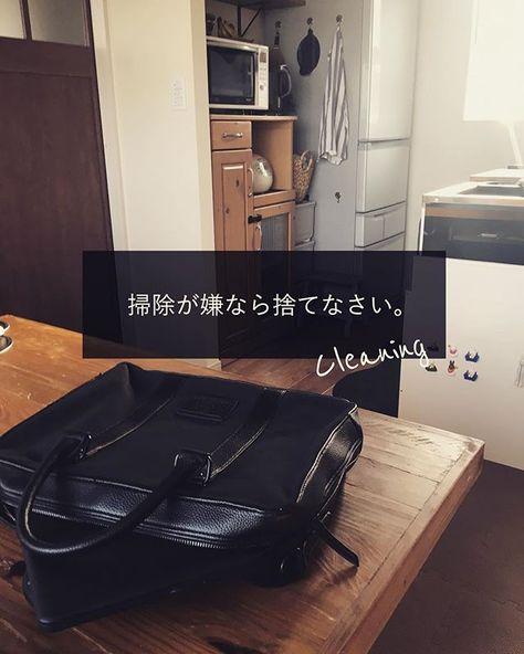 ゆりさんはinstagramを利用しています Cleaning それが