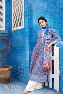 Buy Online Khaadi Printed Lawn Collection 2017 - AN Fabrics