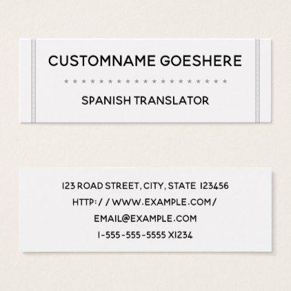 Simple Spanish Translator Business Card Zazzle Com Business