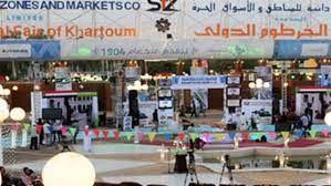 حمدوك يفتتح معرض الخرطوم الدولى اليوم صحيفة الوطن الإلكترونية Https Wp Me Pbwkda Uuf اخبار السودان الان من كل المصادر Sud In 2021 Street View Landmarks Khartoum