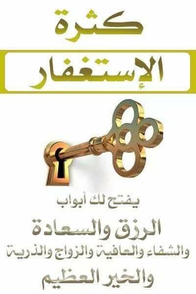 استغفر الله Place Card Holders Card Holder Cards