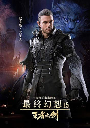 Kingsglaive Final Fantasy Xv 2016 Final Fantasy Xv Final