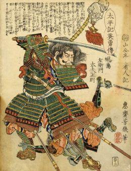 Ukiyo-e wood block print of samurai