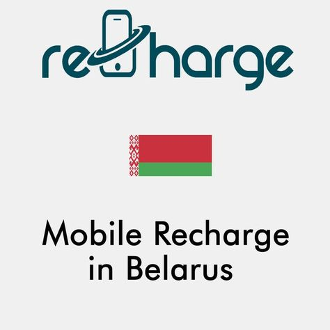 Mobile Recharge in Belarus. Use our website with easy steps to recharge your mobile in Belarus. Mobile Top-up Instant & Worldwide. You may call it mobile recharge, mobile top up, mobile airtime, mobile credit, mobile load or whatever you want #mobilerecharge #rechargemobiles https://recharge-mobiles.com/