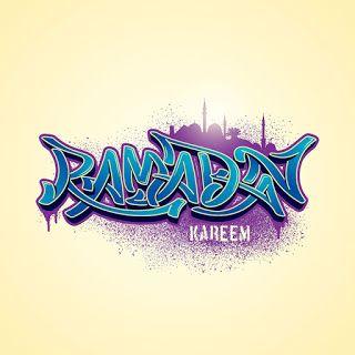 تهنئة رمضان 2021 بطاقات معايدة بمناسبة شهر رمضان Ramadan Kareem Graffiti Graffiti Styles