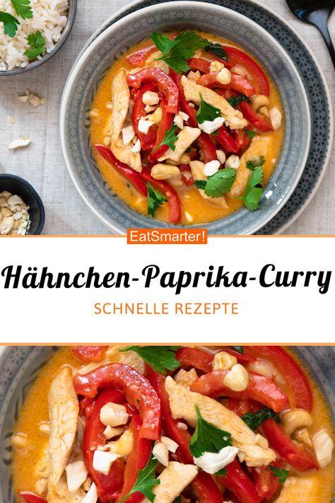 Leichtes Mittagessen: Hähnchen-Paprika-Curry mit Reis - 685 kcal - schnelles Rezept - einfaches Gericht - So gesund ist das Rezept: 8,6/10 | Eine Rezeptidee von EAT SMARTER | Vitaminreich, Eisenmangel, Kinderwunsch, Schwangerschaft, Stillzeit, Curry, Asien, 15-Minuten-Rezepte, Was koche ich heute, für 2 Personen, Für jeden Tag, Schnelle Rezepte, Studentenküche, Kochen, Geflügel, Gemüse, Getreide, Gewürze, Marinaden, Mittagessen, Abendessen, Hauptspeise #hähnchen #gesunderezepte
