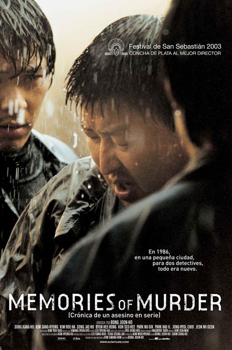 Joon-ho Bong (2003) Memories of Murder {Salinui chueok} | M169 | #movie #film #movie_poster