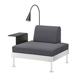 Delaktig Armchair With Side Table And Lamp Gunnared Medium Grey Ikea In 2020 Ikea Furniture Armchair