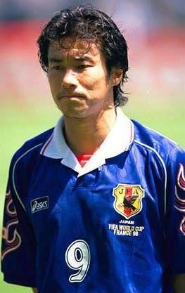 Masashi Nakayama Of Japan At The 1998 World Cup Finals Futbol