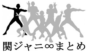 速報関ジャニ横山裕が舞台青木さん家の奥さんの演出を手掛けることが決定しました東京2020/1/22(水)2/2(日) 大阪2020/2/13(木)2/19(水)