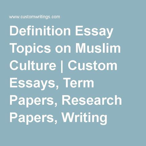 Essay For English Language  Research Paper Essay Format also How To Write A Good English Essay Definition Essay Topics On Muslim Culture  Custom Essays  Bullying Essay Thesis
