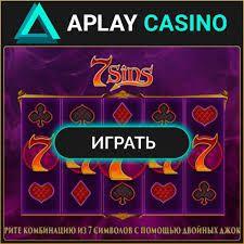 Азарт плей казино как пополнить игровые автоматы чукча играть бесплатно и без регистрации