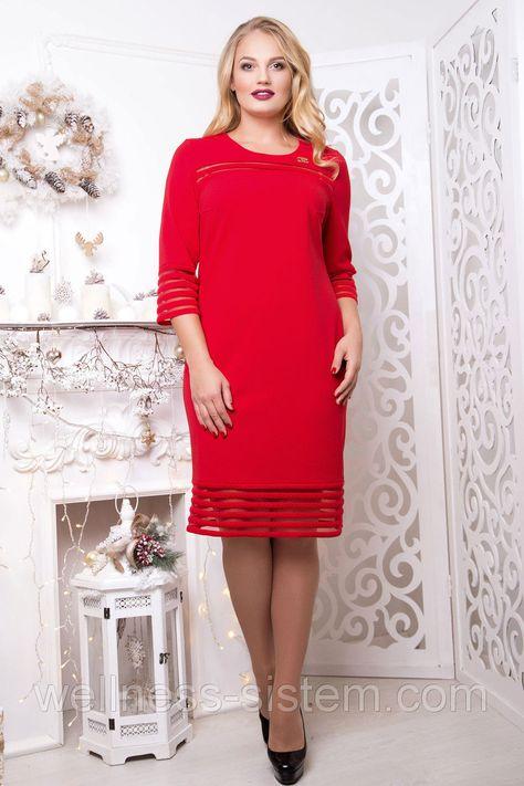 4b6aa5fef Платье вечернее больших размеров Сияние р 48,50: продажа, цена в Харькове.  платья женские от