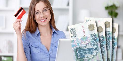 потребительский кредит банк россельхозбанк