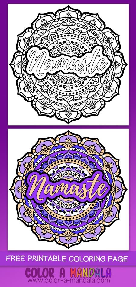Namaste Mandala M92 Mandala Coloring Pages Mandala Coloring