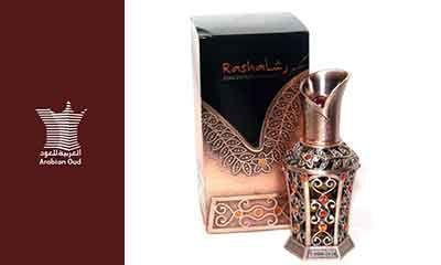 كوبون العربيه للعود لكل العطور المميزه In 2020 Perfume Bottles Bottle Perfume