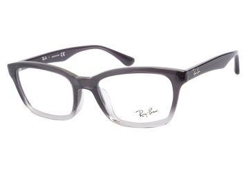 Ray-Ban RB5267 5058 Dark Grey Faded Grey http://www.ray-ban.com/international/products/optics/RB5267?var=5058  | glasses | Pinterest | Ray ban glasses, ...