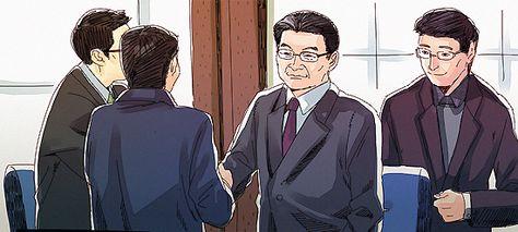 권은희 과장이 무고죄로 걸릴 판?