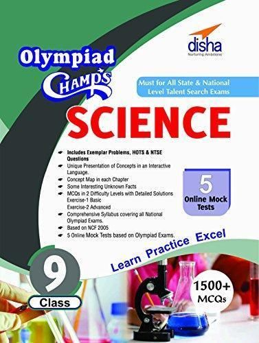 Olympiad Champs Science - Class 9 with 5 Mock Online