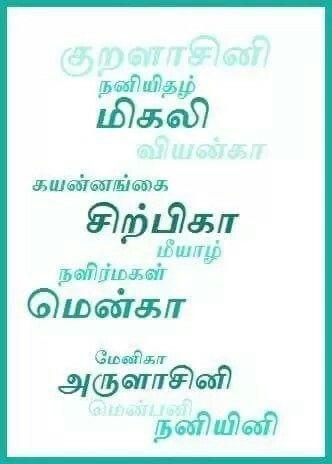 Baby Babynamen Madchen Mit Spitznamen Namen Tamil Tamilische