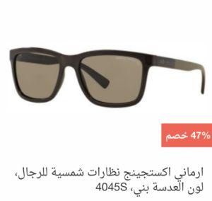 خصم حصري ولفترة محدودة من سوق السعودية دوت كوم علي اشهر ماركات النظارات الشمسية اشتروا الآن Rayban Wayfarer Sunglasses Square Sunglass