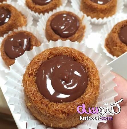 ميني كنافة بحشوة النوتيلا جد سهلة التحضير كب الكنافة بالنوتيلا Kunafa Cup With Nutella Desserts Food Pie