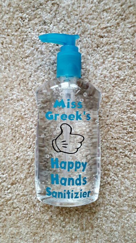 Personalized Hand Sanitizer Hand Soap Bottle Hand Sanitizer