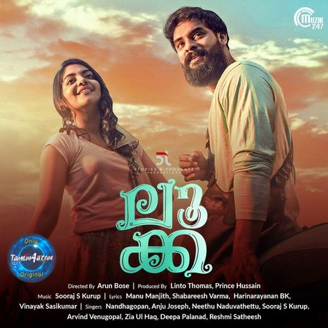 List of malayalam movies download songs pictures and malayalam