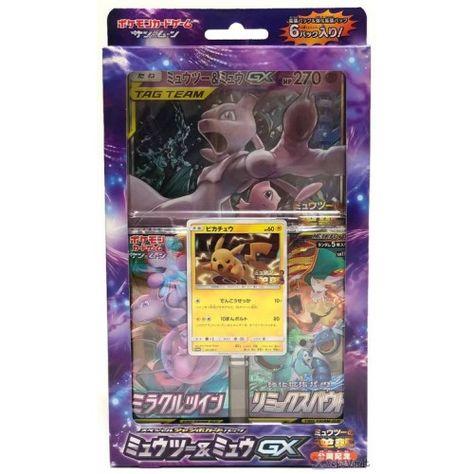 Exclusive Pokeball Tin Rares 1 GX Ultra Rare Energy Holo Rare 1 Coin 50 Pokemon Card Lot Includes Golden Groundhog Deck Box!