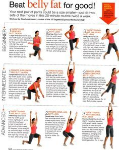 How to lose leg fat in two days image 3