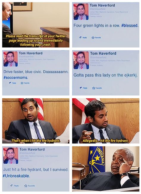 Twitter vs The Courtroom, I love Tom Haverford & Parks and Recreation so much --- already pinned this bu it gets me everytime