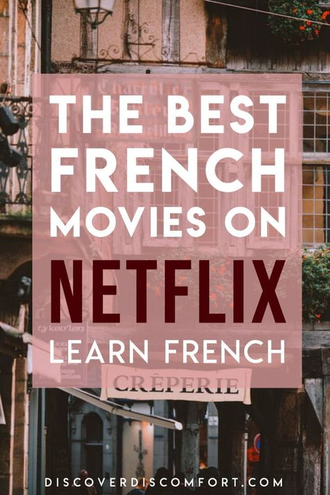 French Language Lessons, French Language Learning, Learn A New Language, Foreign Language, French Lessons, Learn French Beginner, Beginners French, Learning Languages Tips, French Movies