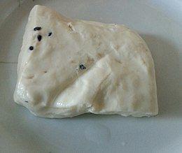 Ricetta Pasta Frolla Wikipedia.Queso Nabulsi Wikipedia La Enciclopedia Libre Salmuera Feta Queso Blanco