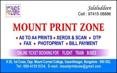 We Have A0 To A4 Printout Xerox And Scanning Service Online Tickets