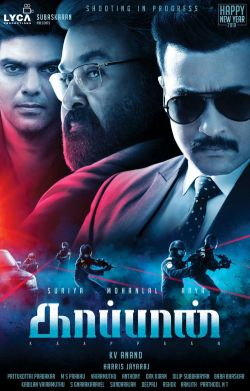 Kaappaan Is An Upcoming Tamil Movie Movie Releases New Movies Download Movies